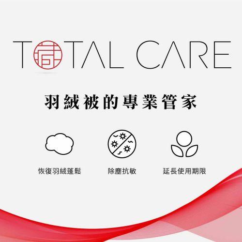 TOTAL CARE 保養清潔服務